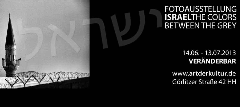ausstellung exhibition dresden neustadt israel photo photography foto fotografie rficture reiko fitzke